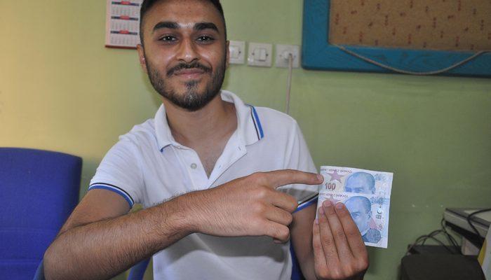 Bankamatikten çekilen hatalı basım 100 lira!