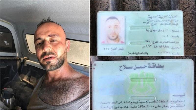 Reyhanlı saldırganı terörist Ercan Bayat adliyede